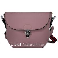 Клатч Арт. 8326 Цвет Розовый
