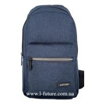 Мужская сумка через плечо Арт. 8287 Цвет Синий