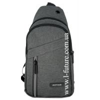 Мужская сумка через плечо Арт. 8283 Цвет Серый