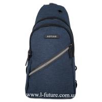 Мужская сумка через плечо Арт. 8284 Цвет Синий