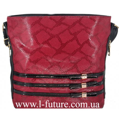 Женская сумка Лазерка Арт. 915-1 Цвет Бордо