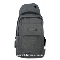 Мужская сумка через плечо Арт. 8276 Цвет Серый