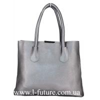 Женская Сумка Арт. F 8122 Цвет Серебро