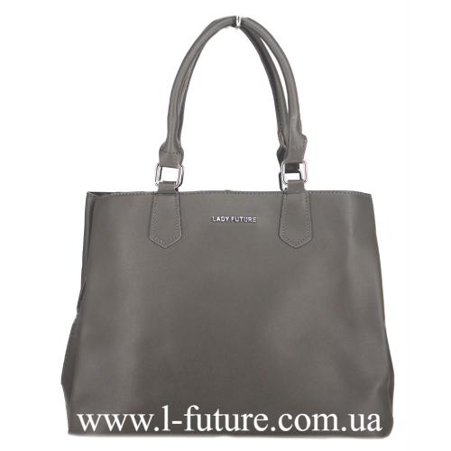 Женская Сумка Арт. F 8135 Цвет Серый