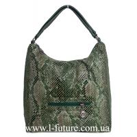 Женская Сумка Арт.T-5805 Цвет Зелёный