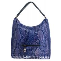 Женская Сумка Арт.T-5805 Цвет Синий
