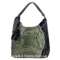 Женская Сумка Арт.T-5804 Цвет Зелёный