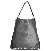 Женская Сумка Арт.F 2993 Цвет Серебро