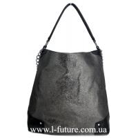 Женская Сумка Арт.F 2993 Цвет Чёрный