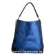 Женская Сумка Арт.F 2993 Цвет Синий