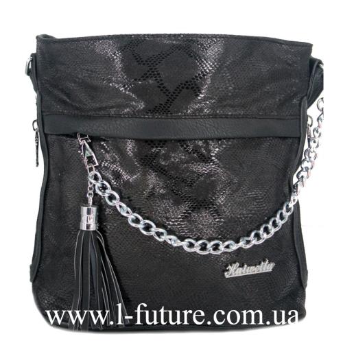 Женская Сумка Арт. 916-1 Цвет Чёрный