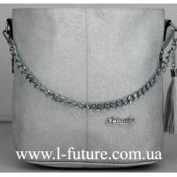Женская Сумка Арт. 838-7 Цвет Серебро