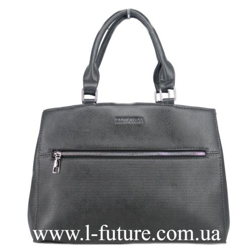 Женская Сумка Арт. F 8125 Цвет Серый