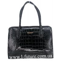 Женская Сумка Арт. 3700 Цвет Чёрный