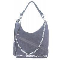 Женская Cумка Арт. 922-4 Цвет Серый