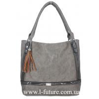 Женская Сумка Арт. F-8192 Цвет Серый
