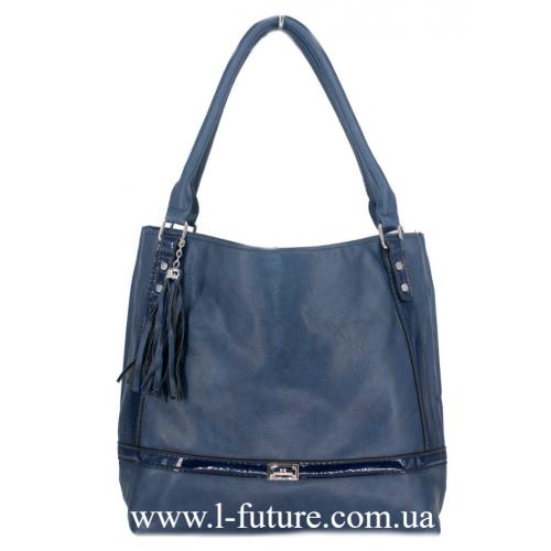 Женская Сумка Арт. F-8192 Цвет Синий