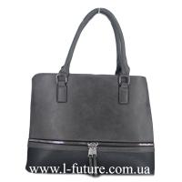 Женская Сумка Арт. F 8304 Цвет Серый