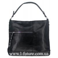 Женская Сумка Арт.F 8189 Цвет Чёрный