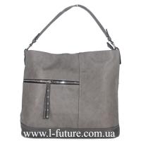 Женская Сумка Арт.F 8189 Цвет Серый