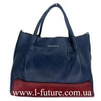 Женская Сумка Арт. F 8212 Цвет Синий