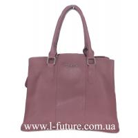 Женская Сумка Арт. F 8178 Цвет Розовый