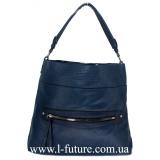 Женская Сумка Арт.F 8188 Цвет Синий