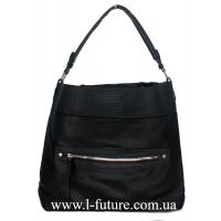 Женская Сумка Арт.F 8188 Цвет Чёрный
