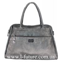 Женская Сумка Арт. 6767-1 Цвет Серебро