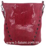 Женская Сумка Лазерка Арт. 3025 Цвет Красный