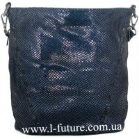 Женская Сумка Лазерка Арт. 3025 Цвет Синий