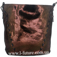 Женская Сумка Лазерка Арт. 3025 Цвет Бронза