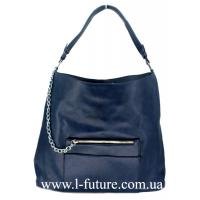 Женская Сумка Арт.F 8165 Цвет Синий