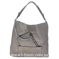 Женская Сумка Арт.F 8165 Цвет Серый