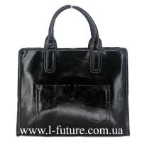 Женская Сумка Арт.7508-1 Цвет Чёрный