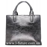 Женская Сумка Арт.5094 Цвет Серебро