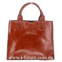 Женская Сумка Арт.5094 Цвет Рыжий
