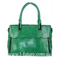 Женская Сумка Арт.5124 Цвет Зелёный