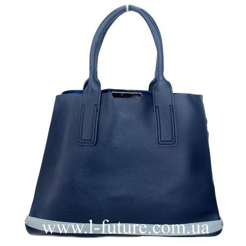 Женская Сумка Арт. F 8134 Цвет Синий