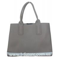 Женская Сумка Арт. F 8134 Цвет Серый