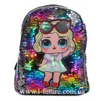 Детский Светящийся Рюкзак Арт. 4102 Цвет Радуга 1
