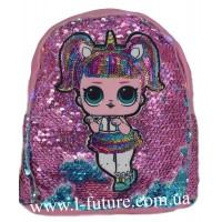 Детский Светящийся Рюкзак Арт. 4102 Цвет Розовый