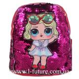 Детский Светящийся Рюкзак Арт. 4102 Цвет Малиновый 2