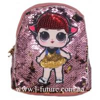 Детский Светящийся Рюкзак Арт. 4102 Цвет Тёмно-Розовый 2