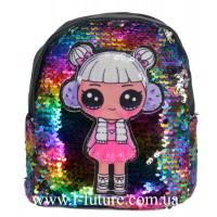 Детский Светящийся Рюкзак Арт. 4101 Цвет Радуга 1