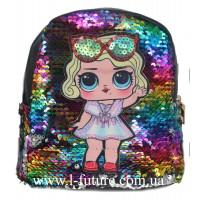 Детский Светящийся Рюкзак Арт. 4101 Цвет Радуга 2
