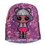 Детский Светящийся Рюкзак Арт. 4101 Цвет Розовый 2