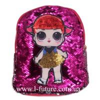 Детский Светящийся Рюкзак Арт. 4101 Цвет Малиновый 2