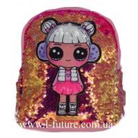 Детский Светящийся Рюкзак Арт. 4101 Цвет Розовый С Золотом 2