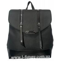 Женская Сумка-Рюкзак Арт. 925 Цвет Чёрный